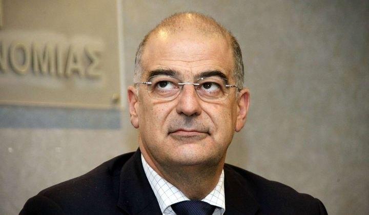 Το κράτος επικηρύσσει τους τρομοκράτες με 4 εκατ. ευρώ
