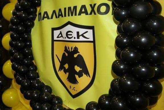 Οι Παλαίμαχοι της ΑΕΚ για το προπονητήριο της Καμινάδας