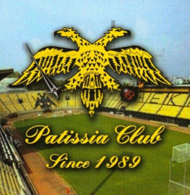 Ανακοίνωση ΑΕΚ Πατήσια club