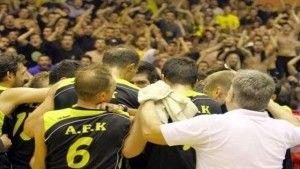 basket-aek-2