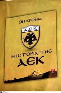 Βιβλίο 90 χρόνια η ιστορία της AEK Vivlio 90 chronia i istoria tis AEK