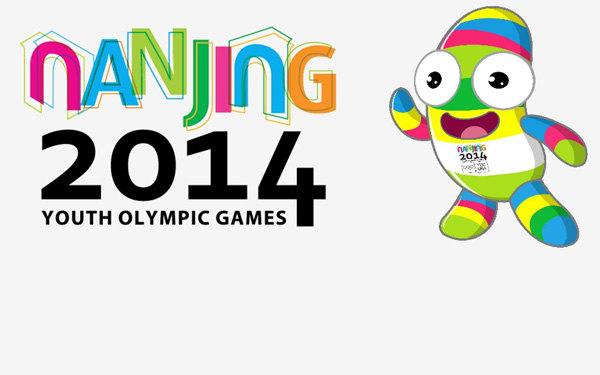 """Με """"κιτρινόμαυρες"""" συμμετοχές η παράδοση της Ολυμπιακής Φλόγας"""