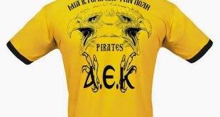 fededbabd7c8 Νέο μπλουζάκι κυκλοφόρησε από τους «Πειρατές του Ονείρου». Αναλυτικά η  σχετική ανακοίνωση αναφέρει  «Η φετινή καλοκαιρινή μπλούζα των «Πειρατών  του Ονείρου» ...