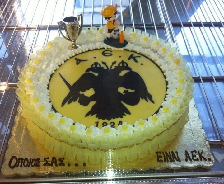 Μια τούρτα μόνο για… ΑΕΚ (ΦΩΤΟ)