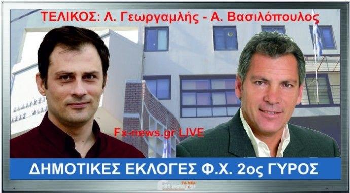 """Πρόσκληση για debate από Βασιλόπουλο σε Γεωργαμλή (και) για την """"Αγιά Σοφιά"""""""