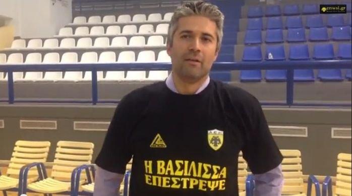 Ζιάγκος αποκλειστικά στο enwsi.gr: «Υγιής και ανταγωνιστική ΑΕΚ στην Α1» (VIDEO)