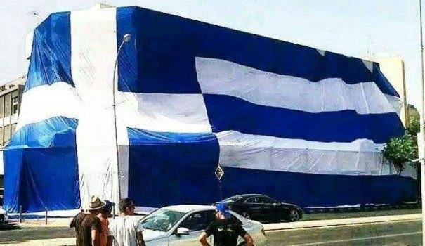 Η 2η μεγαλύτερη ελληνική σημαία στον κόσμο στην Κύπρο για την εθνική μας (VIDEO)