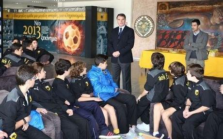 Δίκτυο σε 13 Περιφέρειες για το «AEK FC Academy Network» δίχως… ευρώ