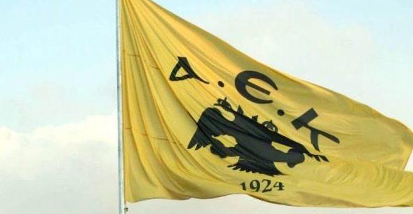 Θα παίξει ο ύμνος της ΑΕΚ στην Άμφισσα
