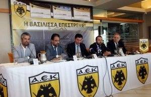 ziagos-alexiou-nikolaou-katsadimas-bergovic-ζιαγκος-αλεξιου-νικολαου-κατσαδημας-μπερκοβιτς