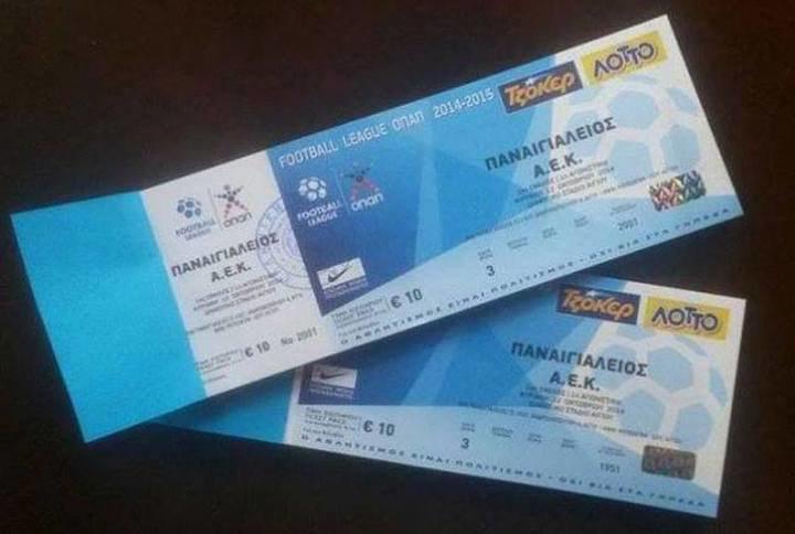 Χαμός από τώρα για τα εισιτήρια στο Παναιγιάλειος-ΑΕΚ