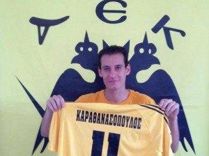 futsal-karathanasopoulos-φουτσαλ-καραθανασοπουλος