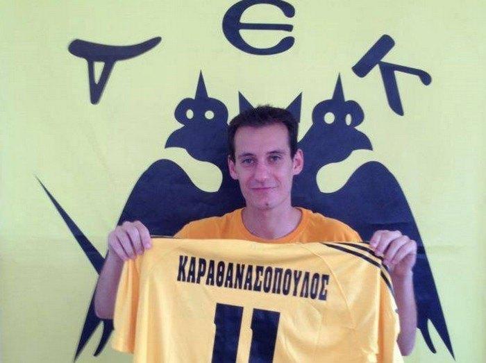 Στην Εθνική ομάδα ο Καραθανασόπουλος