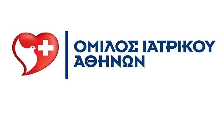 Συνεχίζουν μαζί ΑΕΚ και Όμιλος Ιατρικού Αθηνών