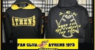 ad724f6c8b57 Επανακυκλοφόρησαν τα φούτερ του Fan Club AEK Athens (ΦΩΤΟ)