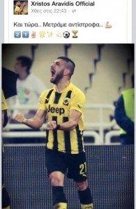 aravidis instagram
