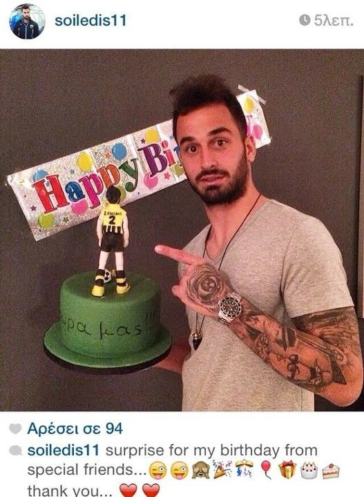 Τα γενέθλια του Σοϊλέδη με τον... ίδιο στην τούρτα