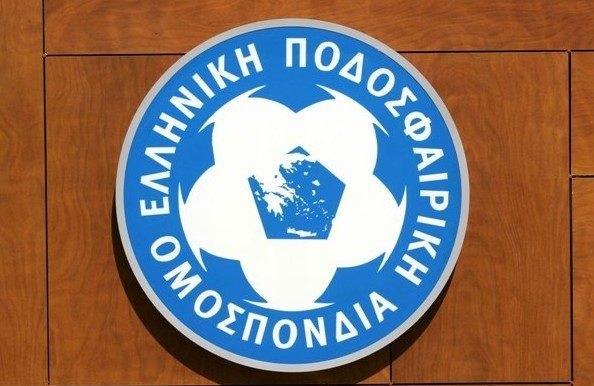 Το μεγαλύτερο σκάνδαλο του ελληνικού ποδοσφαίρου