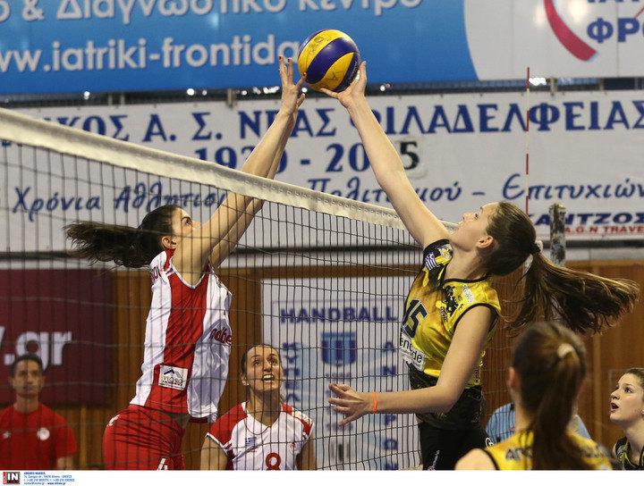 ΦΩΤΟ από το ΑΕΚ - Ολυμπιακός