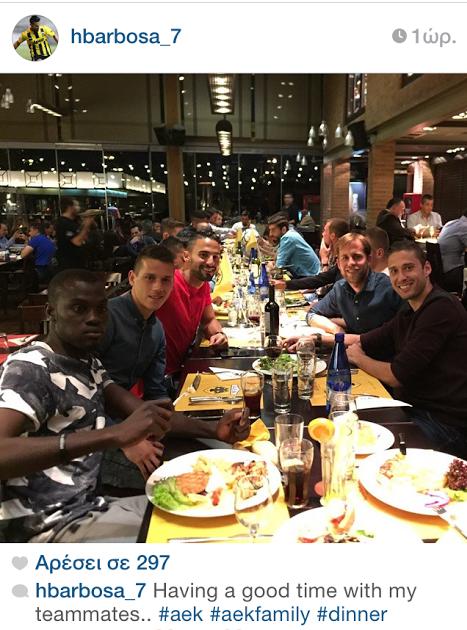 Ο Μπαρμπόσα για το δείπνο της ΑΕΚ