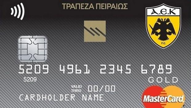 Παρουσιάζουν τη νέα κάρτα της Τράπεζας Πειραιώς στα Σπάτα