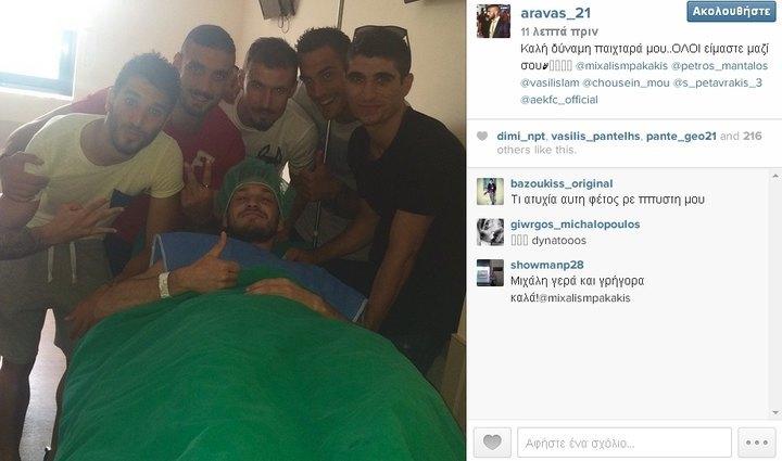 Δίπλα στον Μιχάλη Μπακάκη οι συμπαίκτες του, λίγο πριν την επέμβαση στο γόνατο