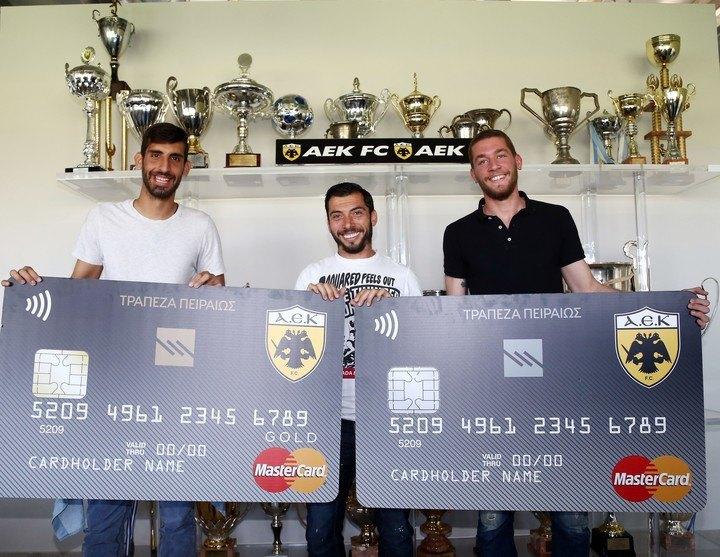Η συνεργασία της ΑΕΚ με την Τράπεζα Πειραιώς