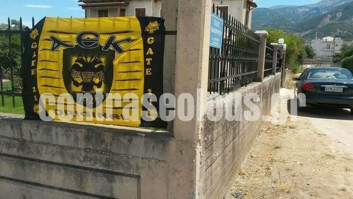 «Εμπρός αετέ» με μια σημαία της ΑΕΚ στο σημείο της τραγωδίας (ΦΩΤΟ)