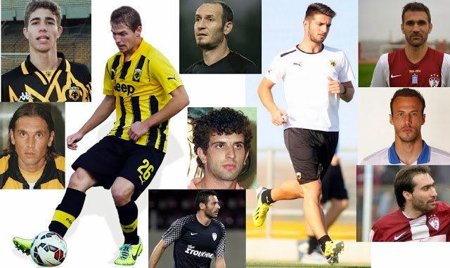 Οι παίκτες που αγωνίστηκαν σε Λάρισα και ΑΕΚ