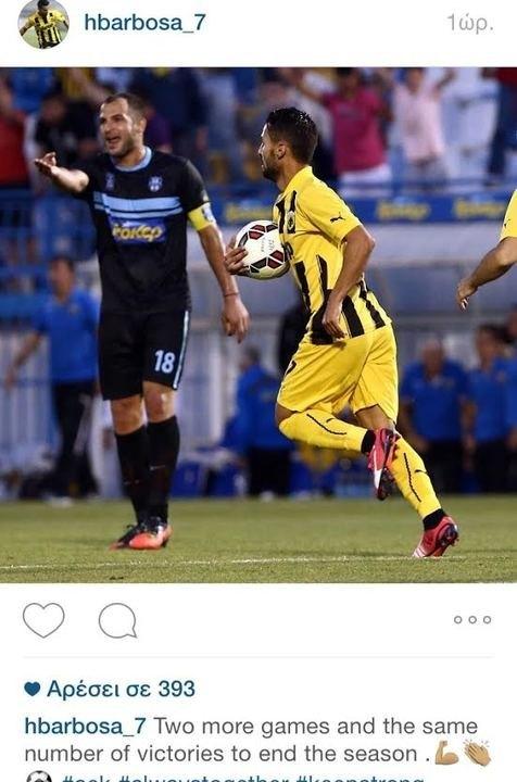 Μπαρμπόσα: «Δύο ματς έμειναν, πάμε για δύο νίκες»