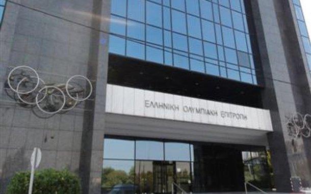 Εξασφαλισμένα από ΕΟΕ τα κονδύλια για τους Ολυμπιακούς στο Ρίο