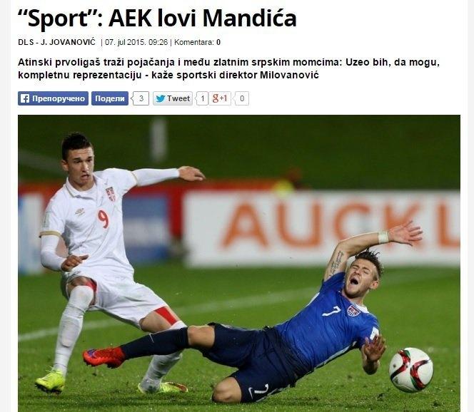 Τσεκάρει τον Σέρβο επιθετικό Μάντιτς η ΑΕΚ, με τον Μιλοβάνοβιτς να το επιβεβαιώνει