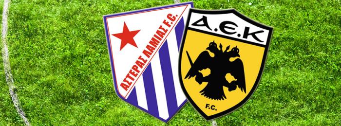 «Δίνει κύρος στο φθιώτικο ποδόσφαιρο η ΑΕΚ»