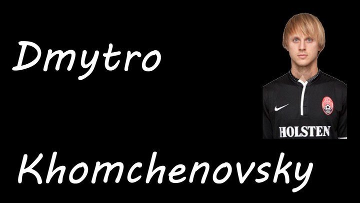 Δείτε τον Ουκρανό Κχομτσενόφσκι εν δράσει (VIDEO)
