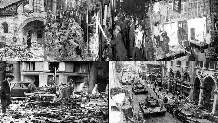 50 χρόνια από τα Σεπτεμβριανά της Πόλης