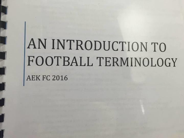 Εγχειρίδιο της ΑΕΚ προς προπονητές και παίκτες των Ακαδημιών