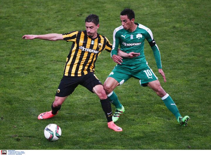ΑΕΚ - Παναθηναϊκός 1-0 (ΤΕΛΙΚΟ)