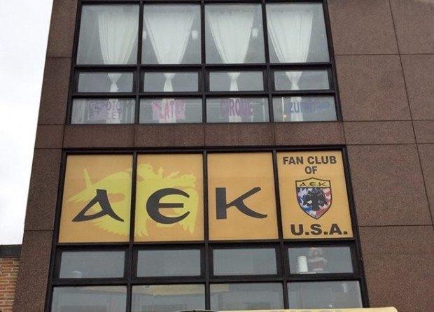 Ο ΣΦ ΑΕΚ Νέας Υορκης συγκέντρωσε χρήματα για Κωνσταντίνου-Μόνο