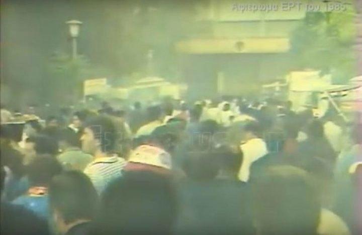 Το ιστορικό ντοκιμαντέρ της ΕΡΤ για τη Νέα Φιλαδέλφεια! (VIDEO)