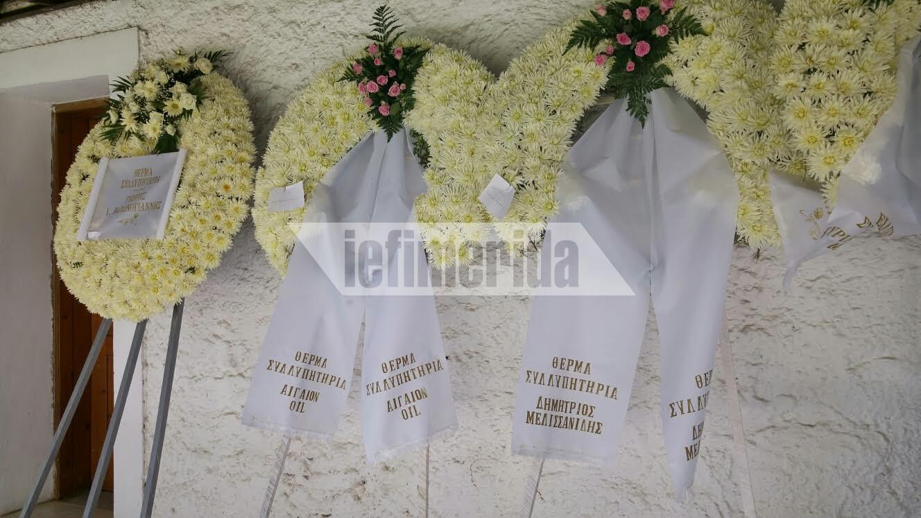 Στεφάνι Μελισσανίδη στην κηδεία Μαμιδάκη (ΦΩΤΟ)