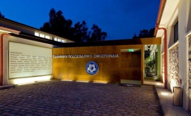 Επίσημο: Στις 23 Νοεμβρίου οι εκλογές στην ΕΠΟ
