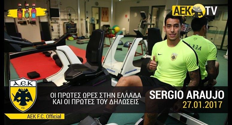 O Σέρχιο Αραούχο στο AEK TV (VIDEO)