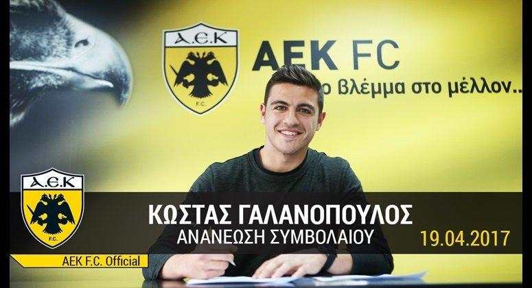Ο Γαλανόπουλος στο AEK TV (VIDEO)