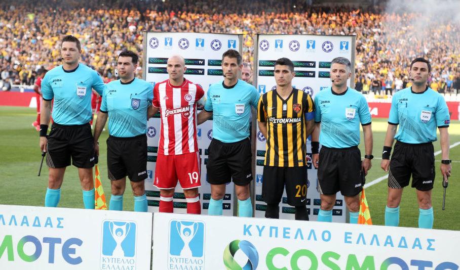 ΑΕΚ – Ολυμπιακός 0-1 (ΤΕΛΙΚΟ)