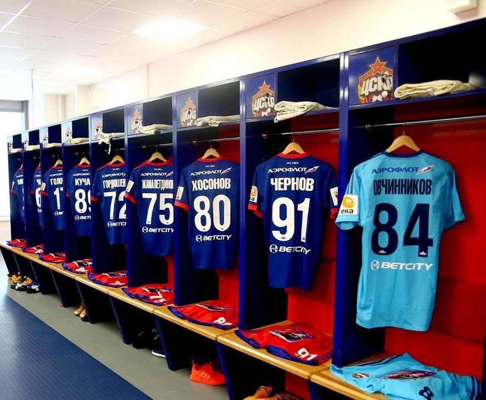 Η λίστα της ΤΣΣΚΑ Μόσχας για τα ματς με την ΑΕΚ