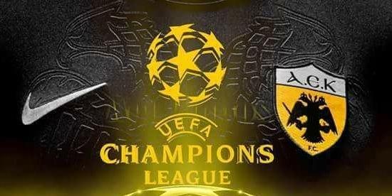 Την Πέμπτη στέλνει η ΑΕΚ στην UEFA την λίστα για τα ματς με την ΤΣΣΚΑ Μόσχας