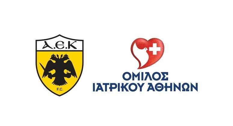 Ανανέωση συνεργασίας της ΑΕΚ με τον Όμιλο Ιατρικού Αθηνών