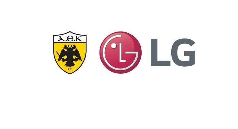Η LG χορηγός της ΠΑΕ ΑΕΚ -Ποια η συνεργασία με την Ενωση