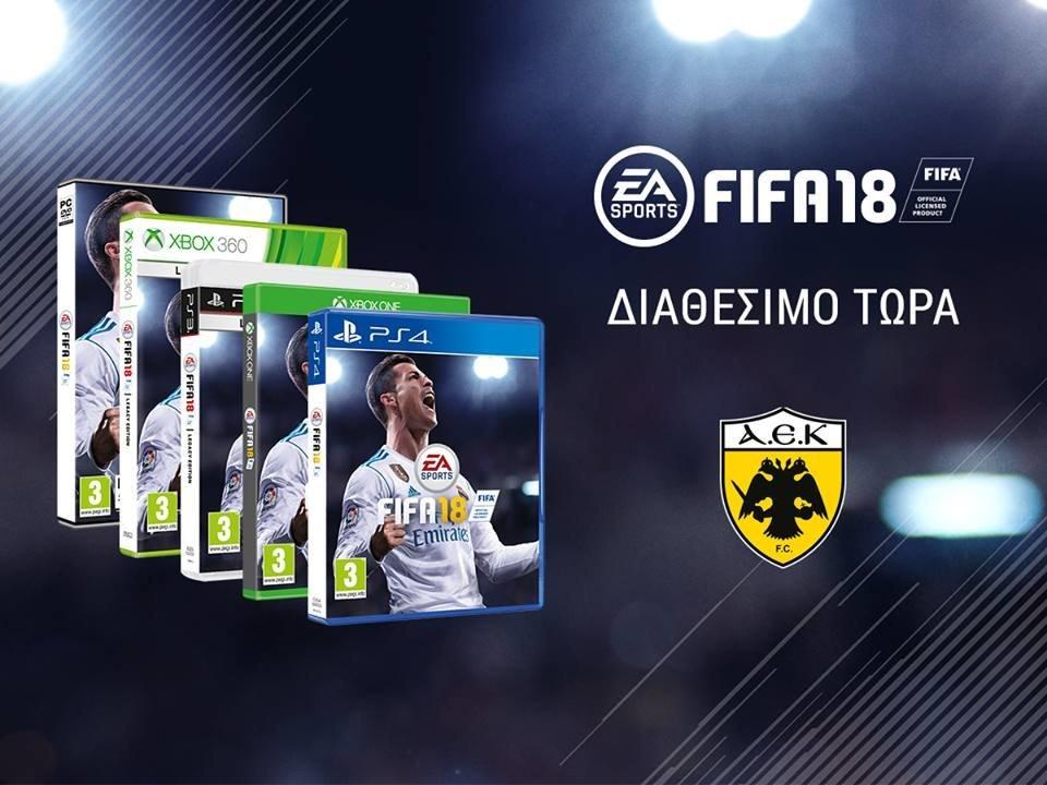 Κυκλοφόρησε το FIFA 2018 με... ΑΕΚ!