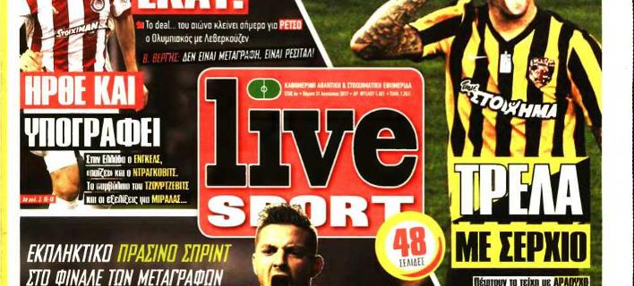Απεργία στην εφημερίδα «Live Sport»
